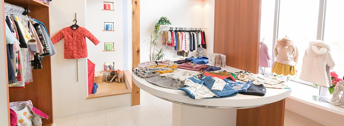 店主こだわりのブランドを集めた子ども服・婦人服のセレクトショップ